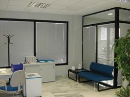 Allianz seguros el pajarito s l for Oficina empleo almeria